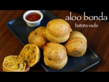 aloo bonda recipe  batata vada recipe  potato bonda  bonda recipe