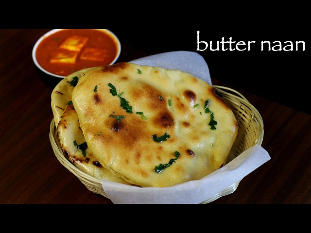 Naan recipe | butter naan recipe | homemade naan bread recipe