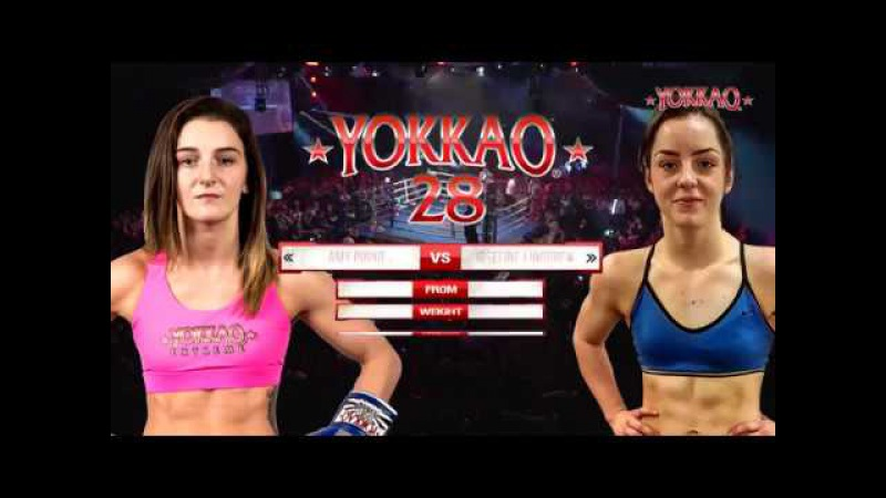YOKKAO 28 Amy Pirnie (Scotland) vs Josefine Lindgren Knutsson (Sweden) (50kg)