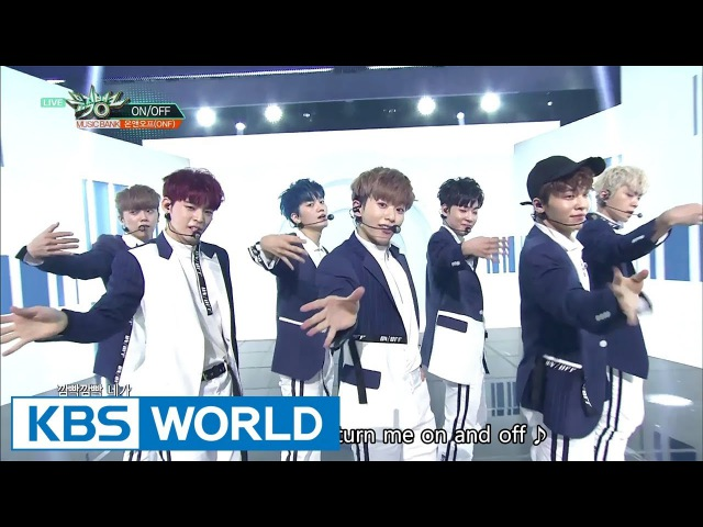 ONF 온앤오프 Lights On ON OFF Music Bank Hot Debut 0017 08 04