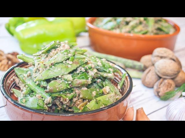 Лобио - зеленая стручковая фасоль с грецкими орехами по-грузински, рецепт вкусной закуски!