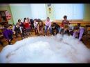 Химическое шоу с жидким азотом в школу и на дом на день рождения ребенка