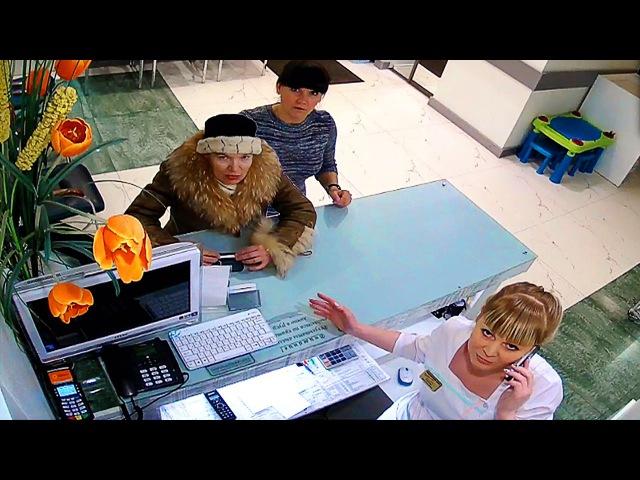 Взлом ip камеры Угар в стоматологической клинике Аудио пранк