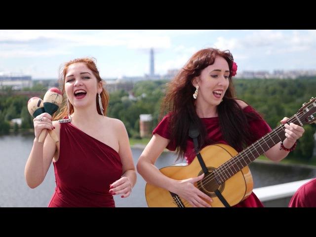 Luna Brava - Medley: La Camisa Negra; Despacito; Volare; Bamboleo