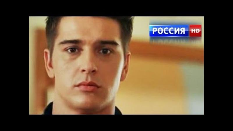 Новые сериалы со стасом бондаренко 2017 год