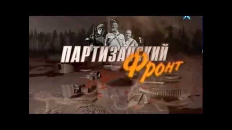 Сериал Отрыв смотреть онлайн бесплатно 2012 все серии