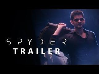 SPYDER - Trailer | Mahesh Babu | A.R. Murugadoss | Rakul Preet | Harris Jayaraj |