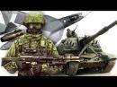 Самое Новейшее Оружие России! впервые полная версия