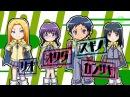 Квест Коро-сэнсэя! / Koro-sensei Quest! - 1 серия русская озвучка AniMur Shut