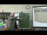 Притча о Данко. ВсеЯСветная Грамота. Красноярск 2009г.