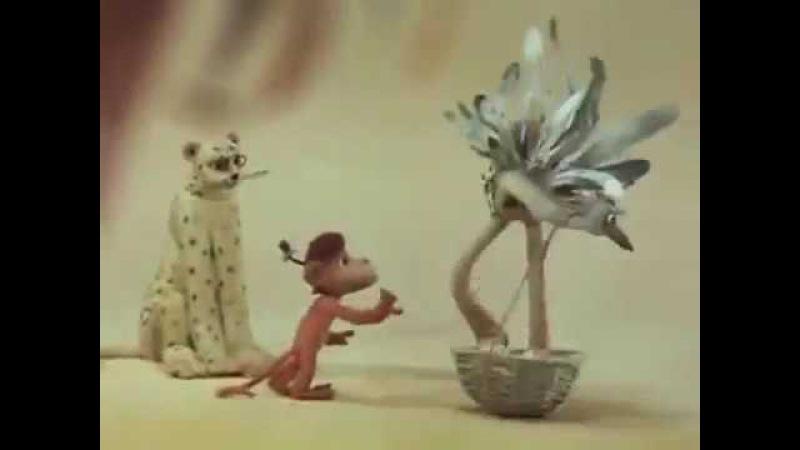 КОАПП. Что услышала медуза (1984) Кукольный мультик | Золотая коллекция