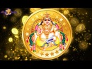 ॐ KUBERA LAKSHMI MANTRA ॐ LAW OF ATTRACTION TO ATTRACT MONEY ॐ