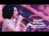 Dildora Niyozova - Bevafo dunyo  Дилдора Ниёзова - Бевафо дунё (concert version 2016)