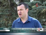 Один погиб, еще двое в тяжелом состоянии подробности взрыва гранаты на Харьковщине - 22.03.2017