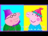Surprise Eggs!!! Peppa pig &amp Trolls - surprise eggs. Киндер сюрприз - Свинка Пеппа и Тролли! PibaTV.