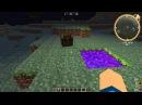 Дюп через сундук путешественника Thaumcraft 4.1 StreamCraft, BenderChat, Excalibur Craft