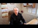 Видеоотзыв на Тренинг Аделя Гадельшина от Моисеенко Владимира