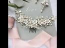 Видео урок по созданию свадебного гребня и шпилек. Wedding bridal accessories