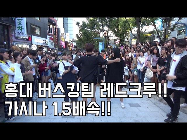KBS2 안녕하세요 출연했던 그 여ㅈ...남자!! 가시나 1.5배속 (춤추는곰돌 AF STARZ)