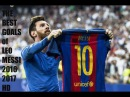 The Best Goals of Lionel Messi Season 2016 2017