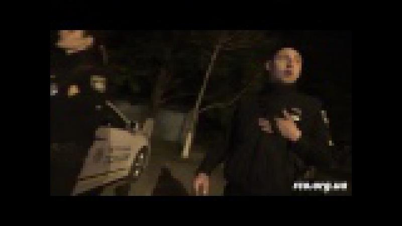 Балабол Недашковский и ссыкливая полиция сбегают как крысы (серия 4)