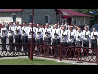 Открытие мемориальной доски в Волковысском РОВД