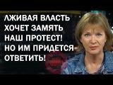 ПУТИН И МЕДВЕДЕВ ДЛЯ ЛЮДЕЙ НИКТО! Радио Свобода, 29.03.2017