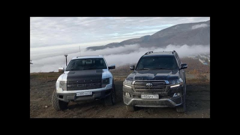 Поездка в Хибины. Land Cruiser 200, Ford F-150 Raptor