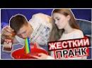 ПАРЕНЬ ПРИШЁЛ ПЬЯНЫЙЖЁСТКИЙ ПРАНК НАД ДЕВУШКОЙ