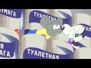 Новые приключения кота Леопольда 04 серия
