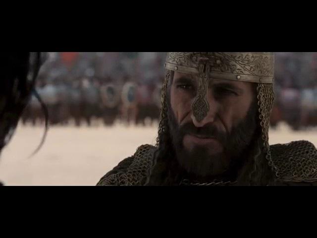 Салах Ад Дин к ф Царство небесное