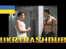 Gachimuchi Ukrainian Version UkrTrashDub