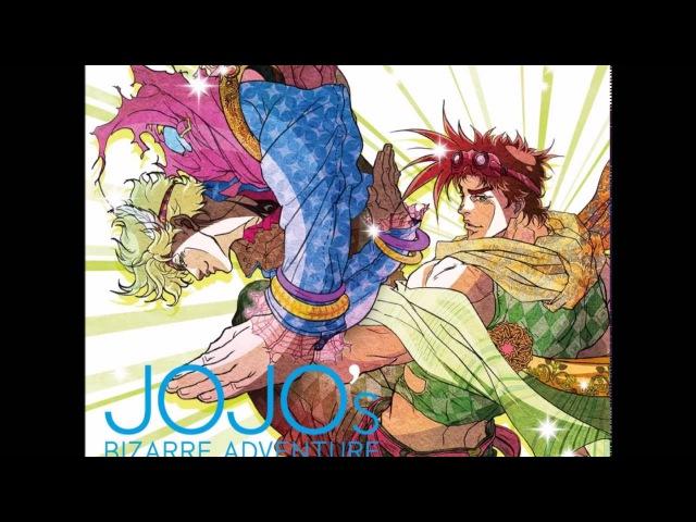 JoJo's Bizarre Adventure O.S.T Battle Tendency [Musik]
