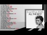 Eartha Kitt - ALL THE BEST (FULL ALBUM)