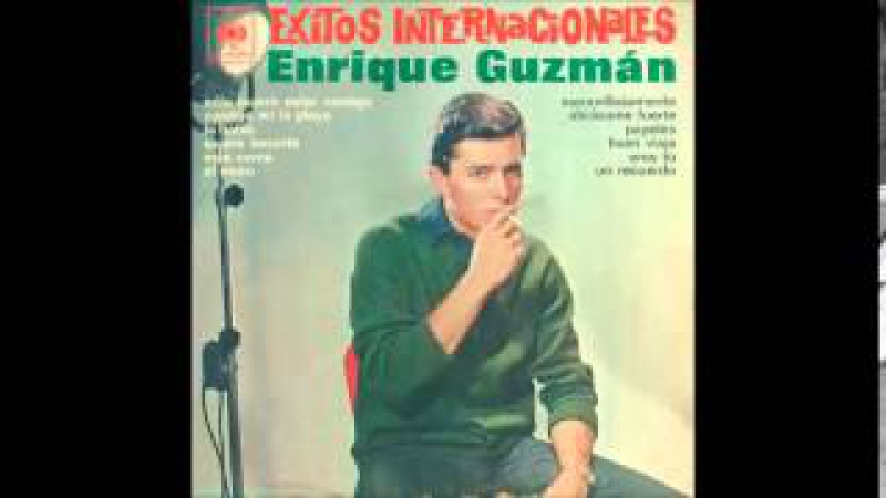 1965 Enrique Guzman Exitos Internacionales