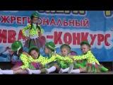 Эстрадный танец.БУМ-БУМ ЛА-ЛА.