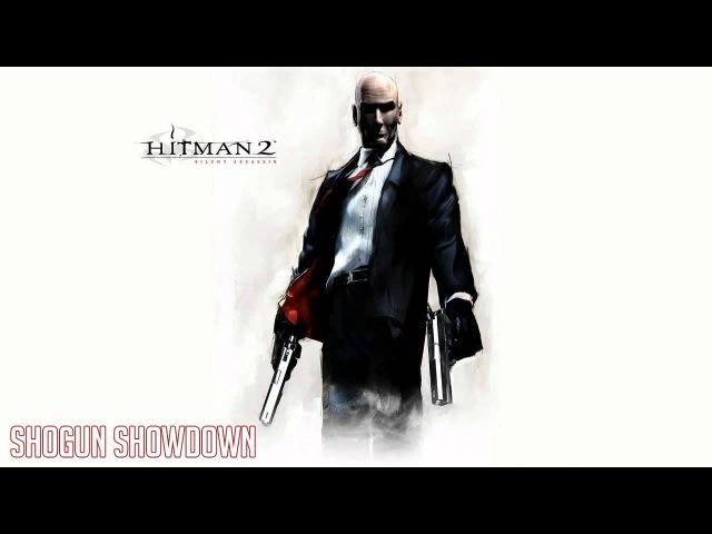 Hitman 2 Silent Assassin прохождение миссия Поединок Сегунов