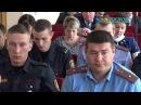 Очередное заседание районного координационного совещания по борьбе с преступн