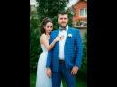 Тематическая свадьба Александра и Татьяны Бон