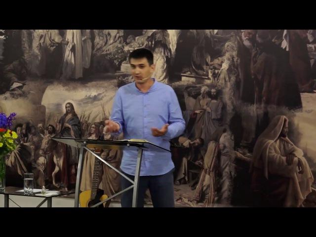 Инспекция веры Алексей Захарченко 25.06.2017г