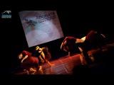 Гармония Хаоса  contemporary quartet  Adonata'17