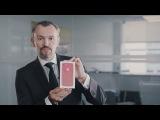 Выиграй красный iPhone 7 от Юрия Михайлюка! Танец Oriflame