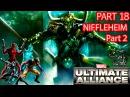 Прохождение Marvel Ultimate Alliance PC 18 Нифльхейм ч 2