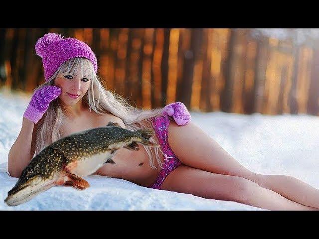 ЗИМНЯЯ РЫБАЛКА 2018 ВИДЕО ПРИКОЛЫ ЛУЧШИЕ ПРИКОЛЫ НА РЫБАЛКЕ ЗИМОЙ ПЕРВОЛЕДЬЕ ЛОВЛЯ РЫБЫ СО ЛЬДА прикол на льду рыба Перволедье 2017 2018 ЩУКА ЗИМОЙ ОКУНЬ ЗИМОЙ ПЛОТВА ЗИМОЙ Рыбалка Первый лёд Ловля окуня зимой на балансир щука на жерлицы Уроки ловли плот