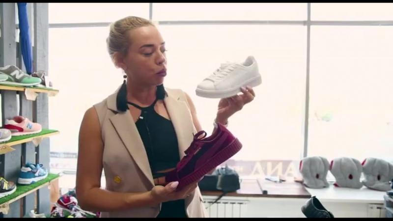 Cool-Shoes-Shop - магазин кроссовок и спортивной обуви