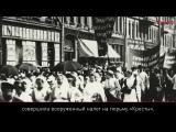 100 фактов о 1917. Демонстрация против Временного правительства
