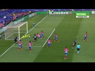Атлетико 2:1 Реал Мадрид | Гол Иско