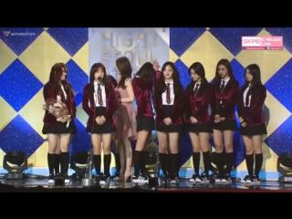 170119_I.O.I_WIN_Best_New_Artist_@_26th_Seoul_Music_Awards_2017
