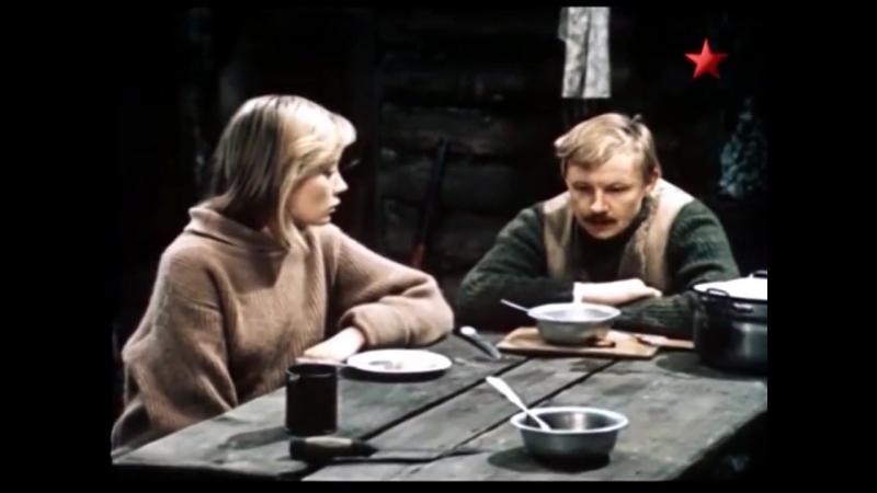 «Таёжная повесть» (1979) - мелодрама, реж. Владимир Фетин