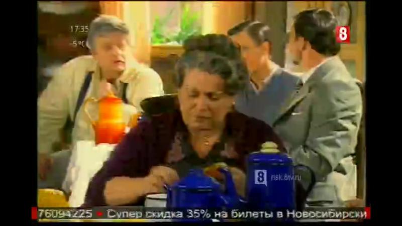 Голос сердца - 86 серия